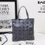กระเป๋าถือ กระเป๋าสะพายข้างแฟชั่น งาน BAOBAO ทรงสีเหลี่ยม [สีเทา ] thumbnail 1
