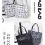 กระเป๋าถือ กระเป๋าสะพายข้างแฟชั่น งาน BAOBAO ทรงสีเหลี่ยม [สีขาว ] thumbnail 2