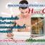 แฮปปี้คิว (HAPPY Q) โปรฯ ลดพิเศษ ราคาส่ง อาหารเสริมสำหรับท่านชาย thumbnail 8