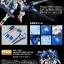 P-BANDAI MG 1/100 00 XN RAISER thumbnail 7