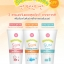 Sun BB Cream SPF30 PA+++ Cathy Doll Suntection thumbnail 2