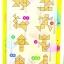 ของเล่นไม้เสริมพัฒนาการตัวต่อ tangram thumbnail 6