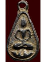 เหรียญหล่อฯกลีบบัวรัศมี ลป.ศุข วัดวิหารทอง ชัยนาท เนื้อชินตะกั่ว