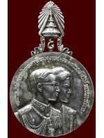 เหรียญเสด็จฯเยือนสหรัฐอเมริกาและทวีปยุโรป ปี๒๕๐๓ พิมพ์ใหญ่ เนื้อเงิน