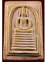 สมเด็จฯวัดเกษไชโย พิมพ์ ๗ ชั้น เนื้อเหลือง รุ่นสร้างเขื่อน ปี๒๔๙๕ (องค์ที่๗)