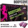 BodyCove บอดี้ โคฟ ศูนย์จำหน่ายราคาส่ง โชว์หุ่นสวย อย่างสาวมั่น ส่งฟรี