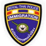 #อัพเดท #แนวข้อสอบตำรวจตรวจคนเข้าเมือง #ตม ใหม่ล่าสุด