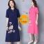 เสื้อคอจีนตัวยาวไซส์ใหญ่ thumbnail 1
