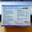 S2S Secret 2 Slim Extra Detox เอสทูเอส ซีเครท ทู สลิม เอ็กซ์ตร้า ดีท็อกซ์ ศูนย์จำหน่ายราคาส่ง น้ำชงแมงลักโฉมใหม่ ส่งฟรี thumbnail 6