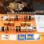 โช็ค OHLINS YAMAHA AEROX / NVX155 ราคา17450 thumbnail 1