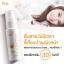 ครีมขี้เกียจ Faris Lazy Day Total Skincare Cream SPF50+PA++++ 45ml thumbnail 1