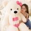 ตุ๊กตาหมีสีขาว ผูกผ้าพันคอ ขนาด 1.3 m. thumbnail 1