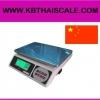 ตาชั่งดิจิตอล เครื่องชั่งดิจิตอล ตาชั่ง JZA Electronic-weighing scale เครื่องชั่ง 3.0kg ความละเอียด 0.1g มีแบตเตอรี่ชาร์ทได้ (สามารถเพิ่มออปชั่นต่อปริ้นเตอร์ได้) ยี่ห้อ JZA รุ่น JZA LCD-3kg/0.1g