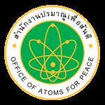แนวข้อสอบนักวิเคราะห์นโยบายและแผนปฏิบัติการ (ด้านวิทยาศาสตร์) สำนักงานปรมาณูเพื่อสันติ