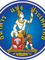 แนวข้อสอบ ฝ่ายกำกับธุรกิจสถาบันการเงิน ธนาคารแห่งประเทศไทย