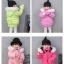 KOREA KIDS thumbnail 21