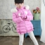 KOREA KIDS thumbnail 42