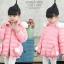 KOREA KIDS thumbnail 31