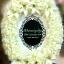 พวงมาลาถวายความอาลัยสีขาว ดอกไม้ประดิษฐ์4