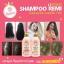 Remi Horse Oil & 7 Herb Nourishing Shampoo and Treatment (แชมพูเรมิ 400 ml.+ทรีทเมนท์เรมิ 400 ml. ) thumbnail 3