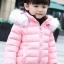 KOREA KIDS thumbnail 38
