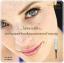 กันแดด ควินนส์ Quinns Perfect Protection SPF60+++ thumbnail 16