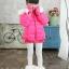 KOREA KIDS thumbnail 33