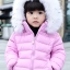 KOREA KIDS thumbnail 20