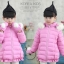 KOREA KIDS thumbnail 43