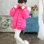 KOREA KIDS thumbnail 34