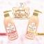 Remi Horse Oil & 7 Herb Nourishing Shampoo and Treatment (แชมพูเรมิ 400 ml.+ทรีทเมนท์เรมิ 400 ml. ) thumbnail 1