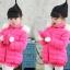 KOREA KIDS thumbnail 25