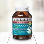 Blackmores Omega Cardi แบลคมอร์ส โอเมก้า คาร์ดิ (ผลิตภัณฑ์เสริมอาหาร)