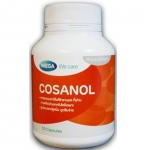 Mega we care Cosanol 5mg 30 เม็ด โคซานอล ลดไขมันโคเลสเตอรอลในเลือด
