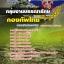 แนวข้อสอบ กลุ่มงานบรรณารักษ์ กองบัญชาการกองทัพไทย 2560 thumbnail 1