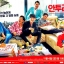 DVD Entourage 4 แผ่น ซับไทย thumbnail 1