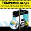 โฟกัสฟิล์มกระจกนิรภัยถนอมสายตาแบบเต็มจอสีขาว (FOCUS FULL FRAME BLUE LIGHT CUT TEMPERED GLASS) Apple iPhone 6Plus/6s Plus thumbnail 2