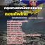 แนวข้อสอบ กลุ่มงานเทคนิคการแพทย์ กองบัญชาการกองทัพไทย ใหม่ 2560 thumbnail 1